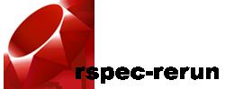 rspec-rerun