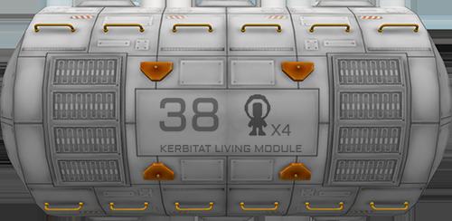 Kerbitat - 3.75m