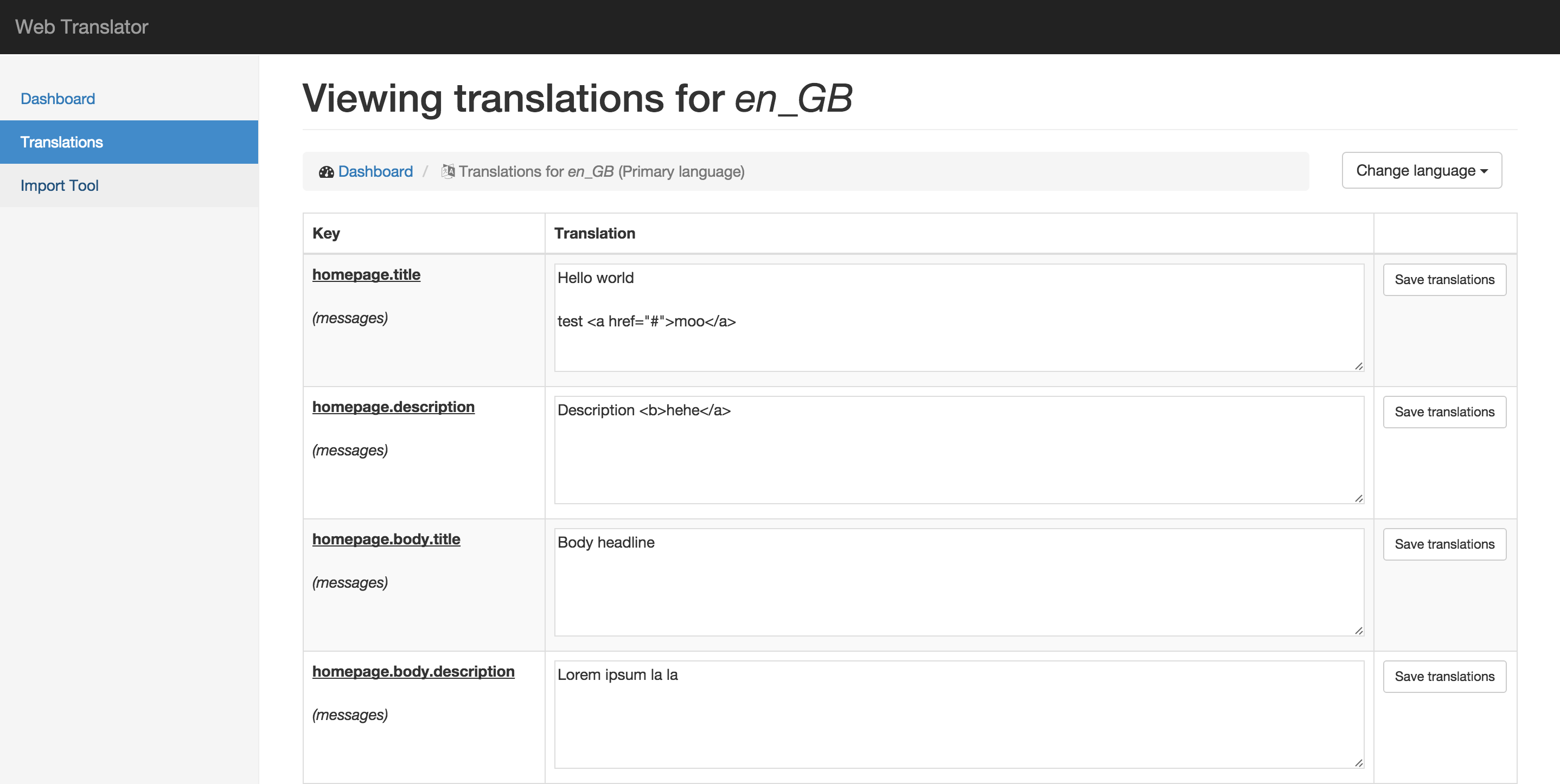 translation screen 1