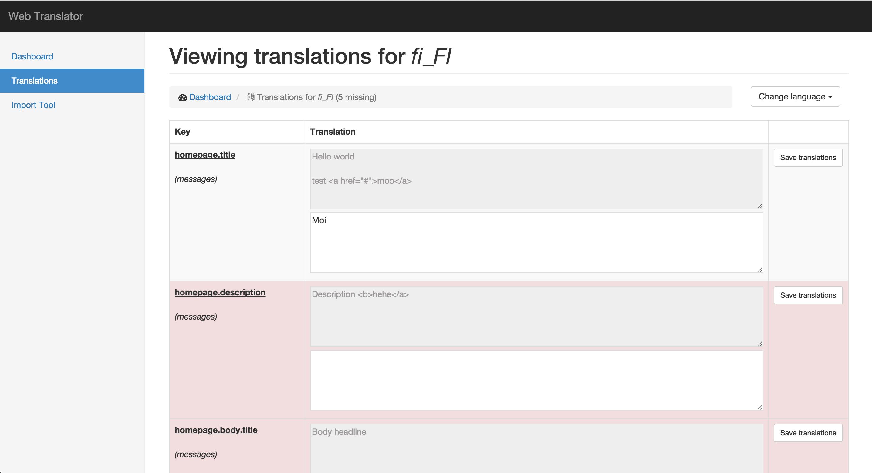 translation screen 2
