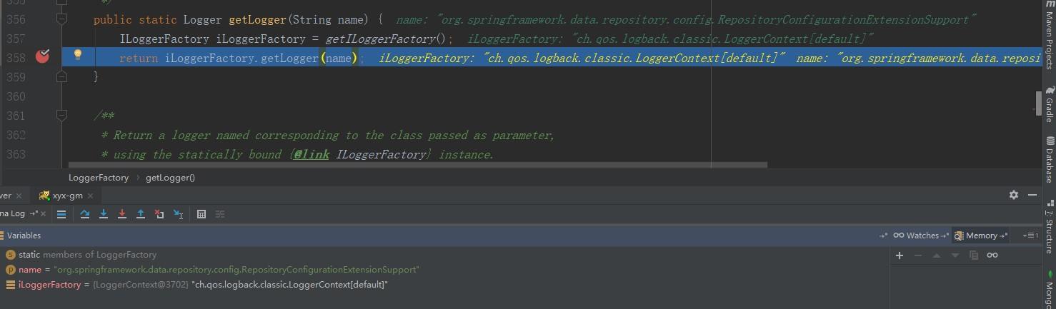 iLoggerFactory是logback中的实现