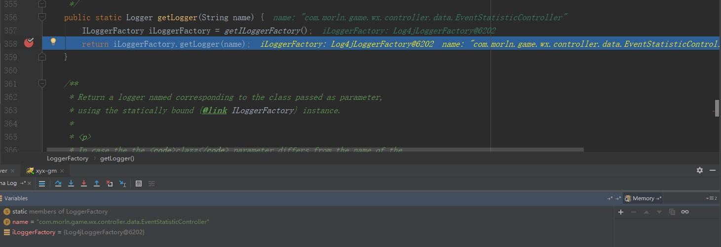 iLoggerFactory是log4j中的实现
