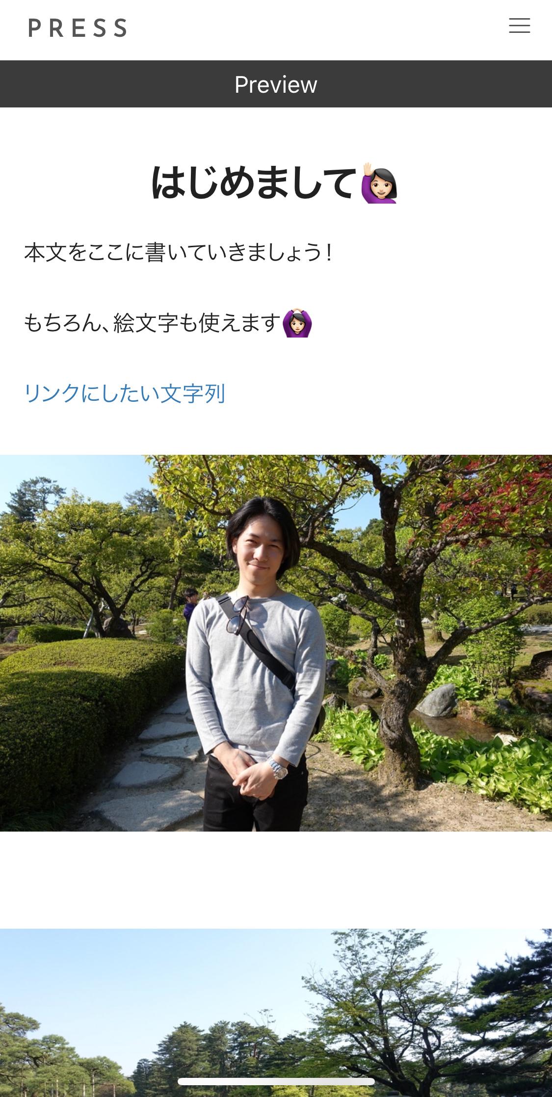 IMG_0128.jpg (1.8 MB)