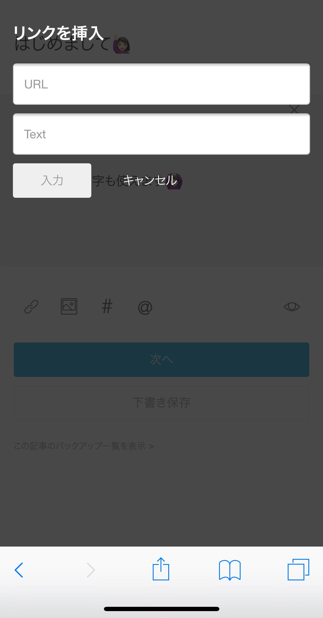 IMG_0112.jpg (232.2 kB)