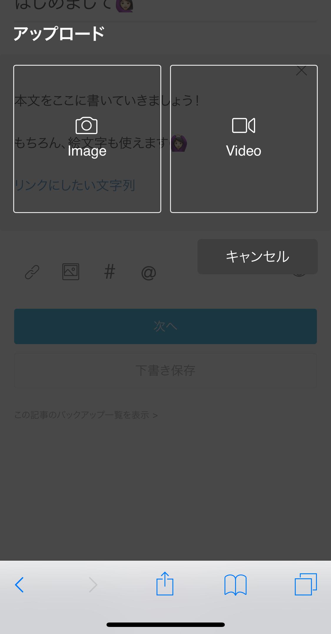 IMG_0118.jpg (249.2 kB)