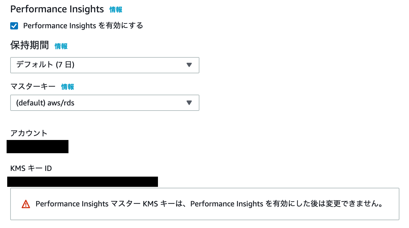 30_create_rds_add_settings_perfomance_insights