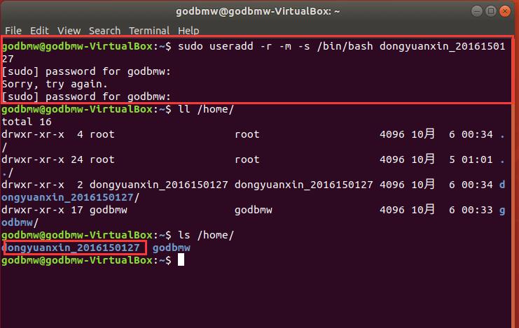 Ubuntu创建新用户的方法-君相见的博客