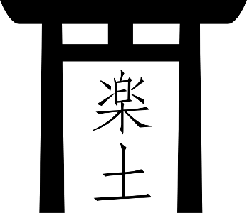 Rakudo Logo