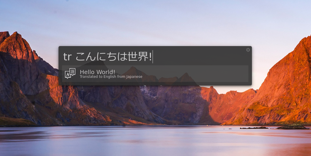 Screenshot of the Translate extension in Albert showing 'Hello World!' translated from Japanese