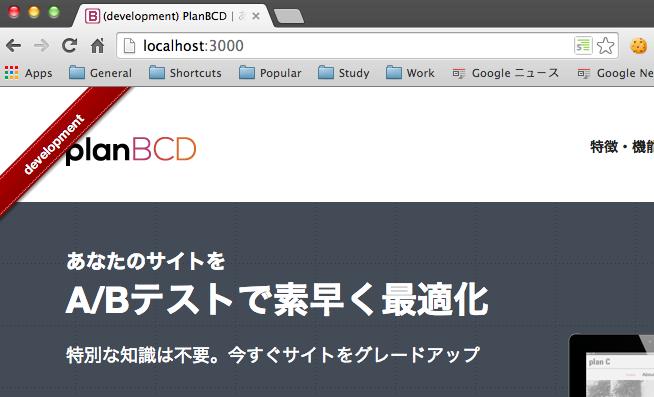 screenshot development