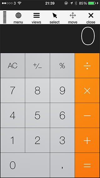 Calculator inside flex App