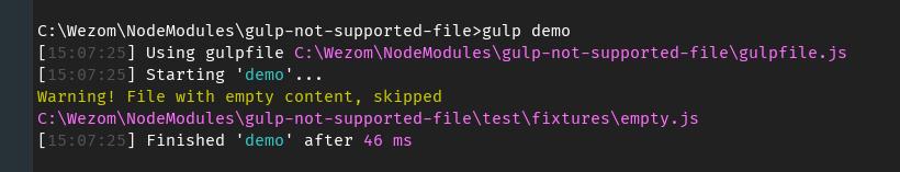 no-empty log example