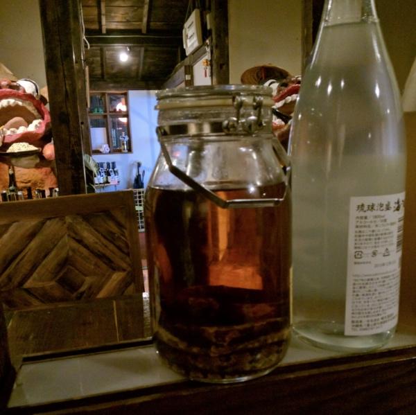 Habushu Liquor
