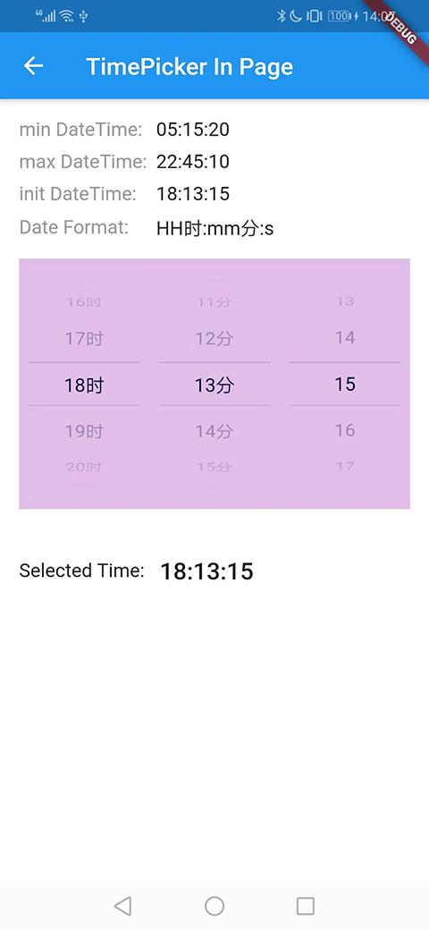 Example: TimePickerWidget
