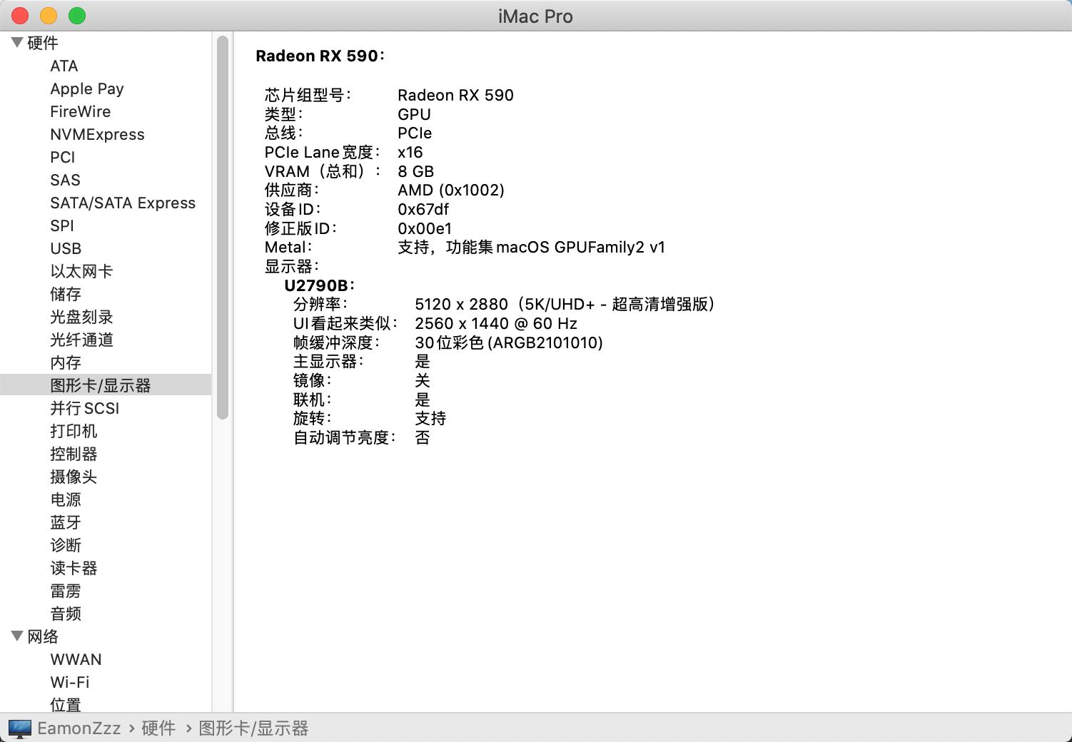 MSI Z390 MAG Tomahawk  i5-9600KF RX590 8G