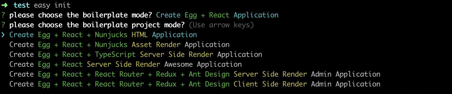 easy-egg-react