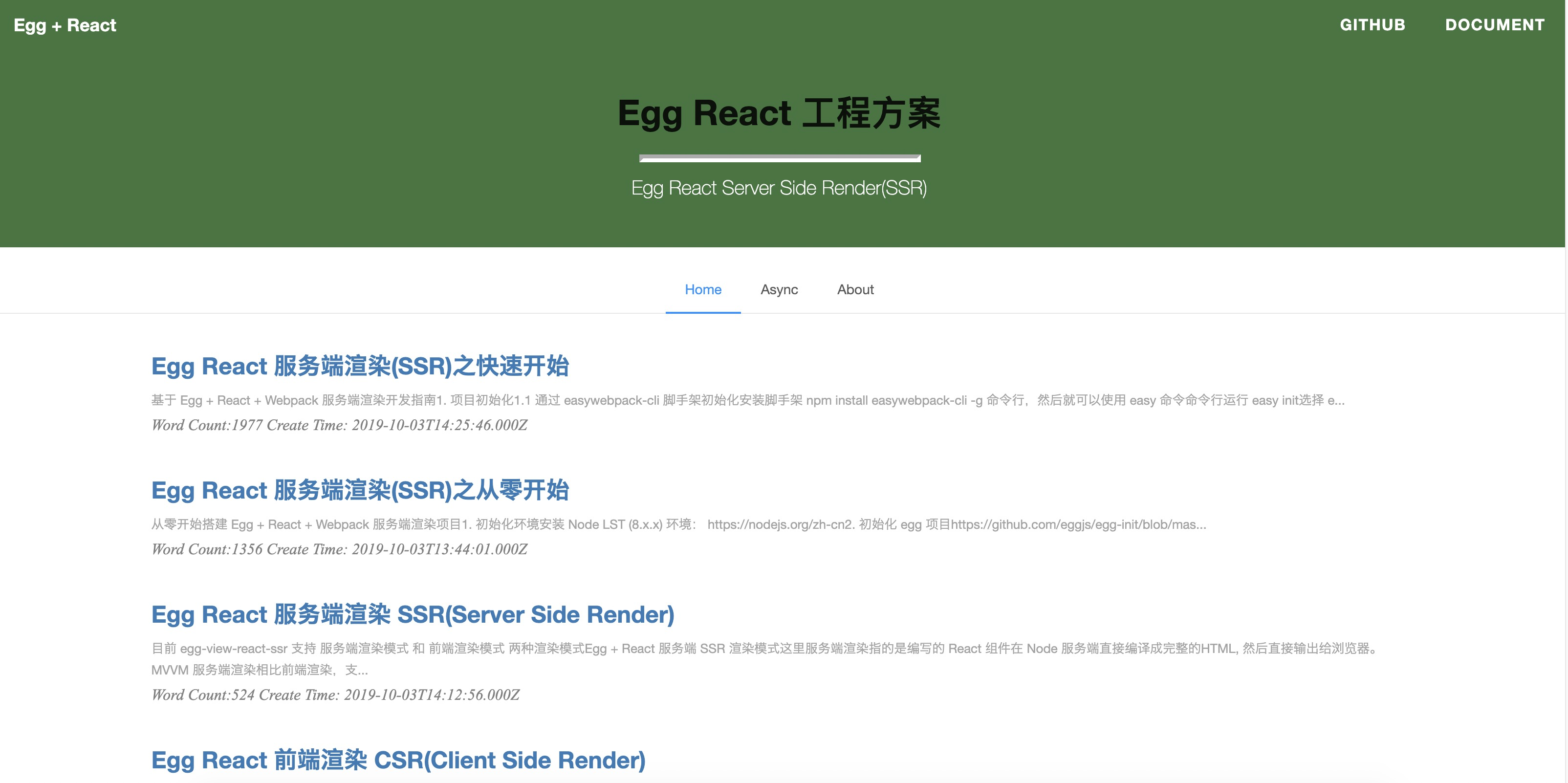 egg-react-ssr