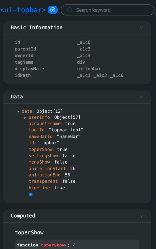component_detail