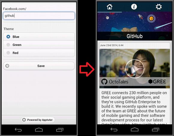 Apptuter emulator screenshot