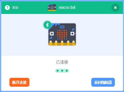 https://raw.githubusercontent.com/elecfreaks/learn-en/master/microbitKit/smart_coding_kit/images/case_01_06.png
