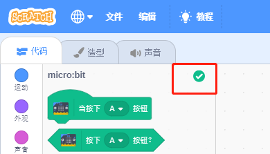 https://raw.githubusercontent.com/elecfreaks/learn-en/master/microbitKit/smart_coding_kit/images/case_01_08.png