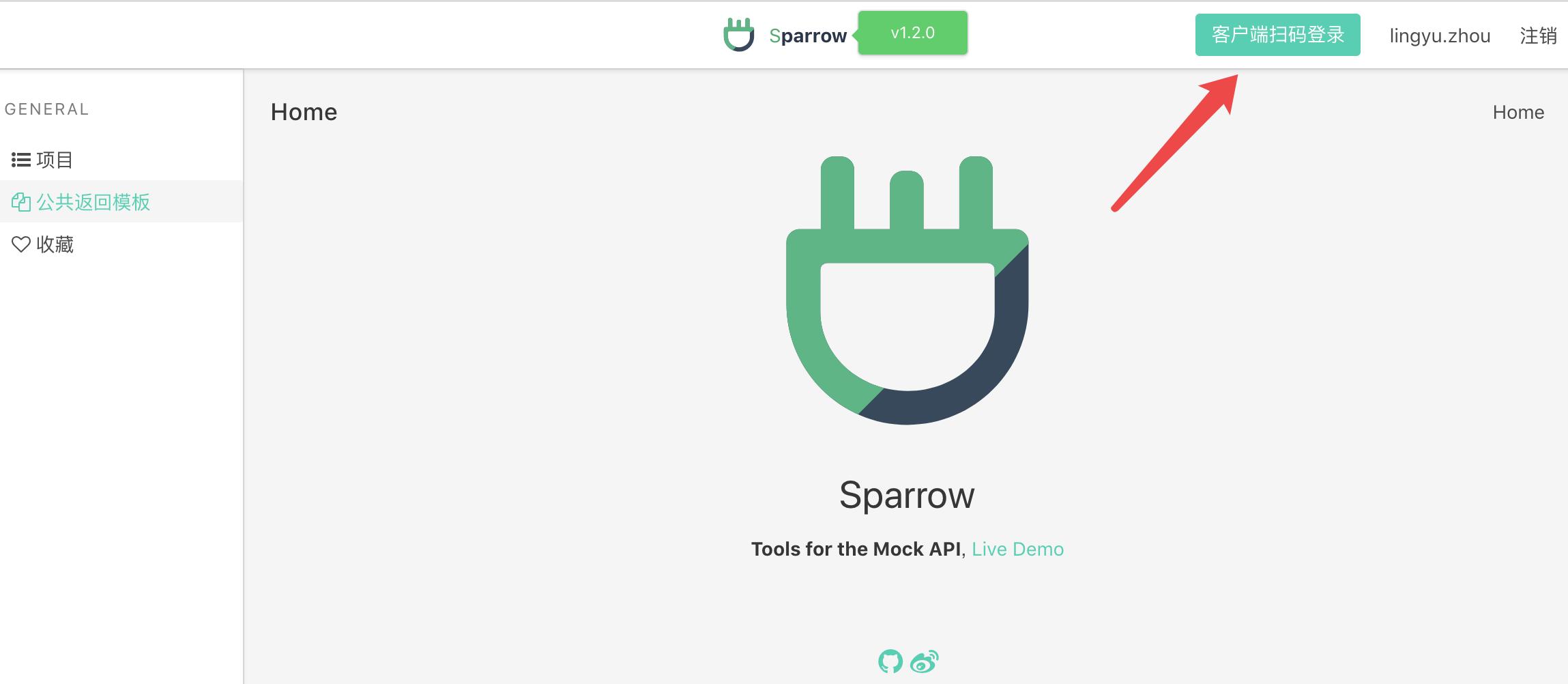 SparrowSDK