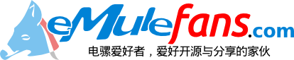 eMule Fans 电骡爱好者 Logo