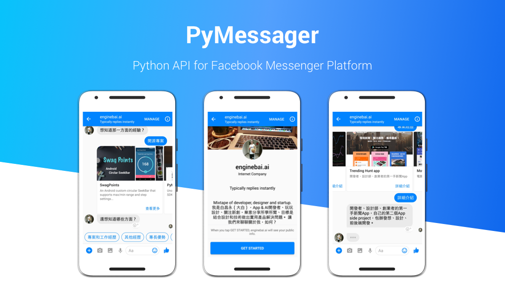 GitHub - enginebai/PyMessager: A Python API to develop chatbot on