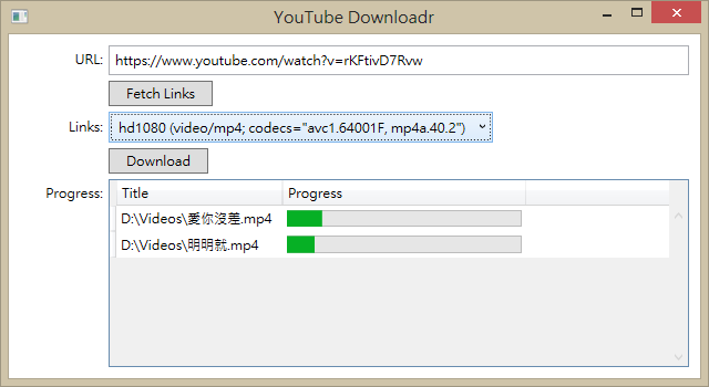 YouTube Downloadr