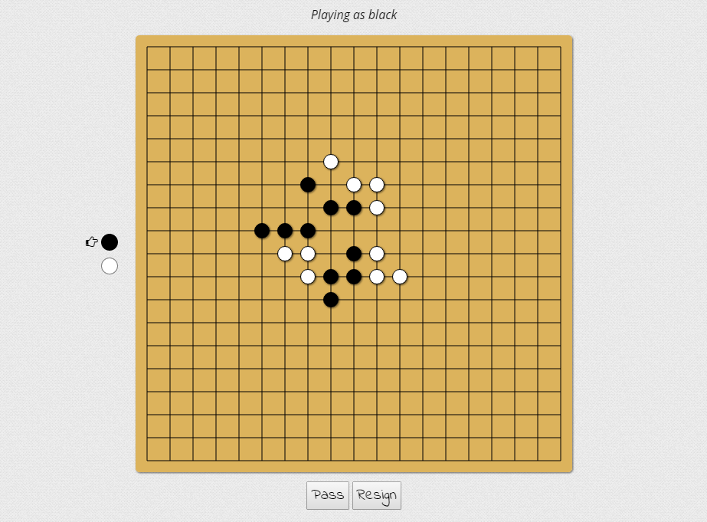 Picture of Go / Weiqi