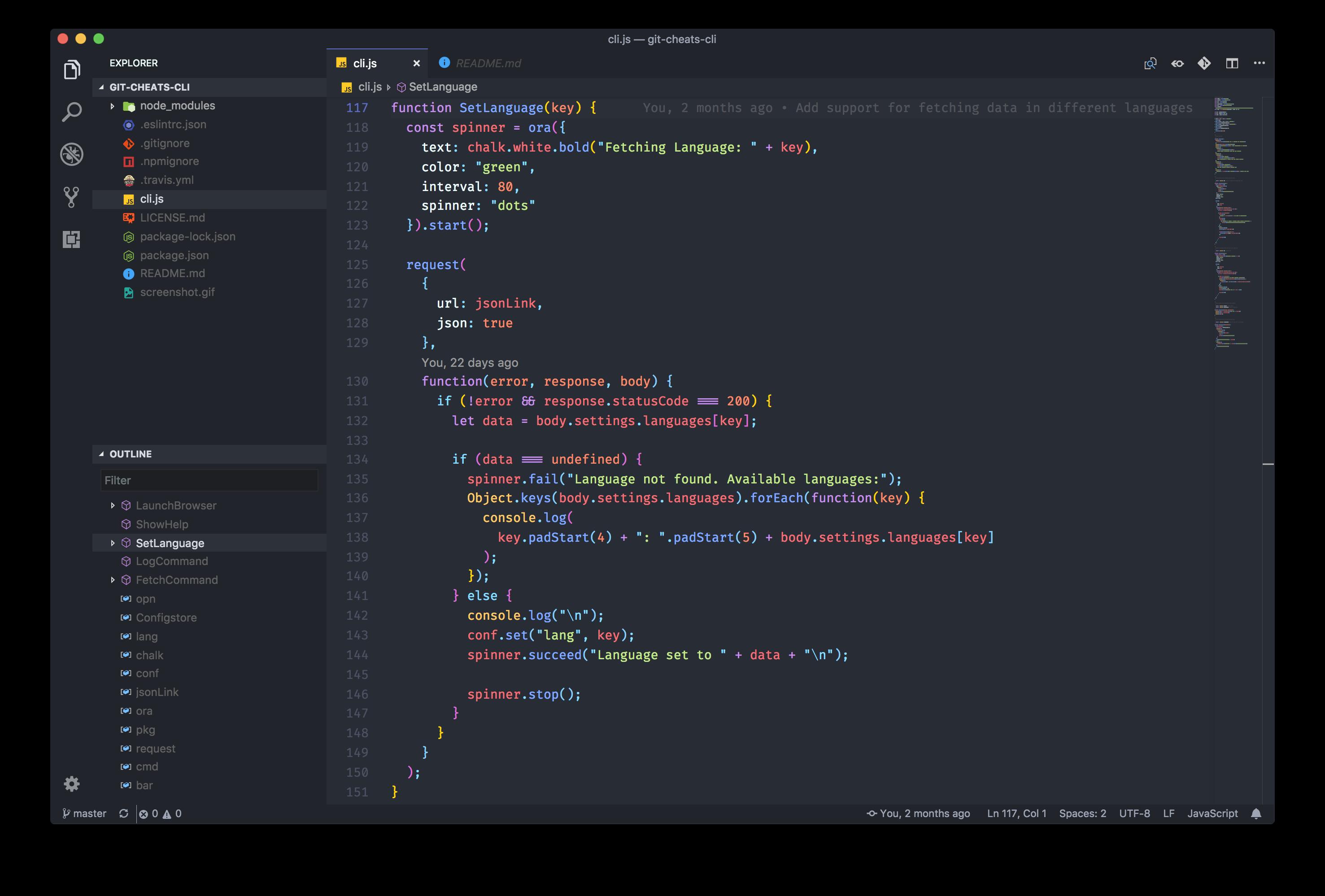 Atomized Theme Screenshot