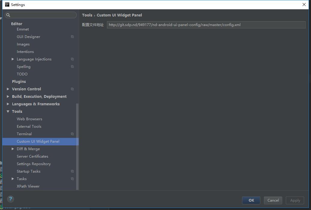 GitHub - eyyoung/idea-plugin-custom-ui-panel: Use this