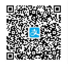 donation-alipay