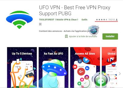 أفضل تطبيق VPN لسنة 2020 لتشغيل ببجي للاندرويد و الايفون