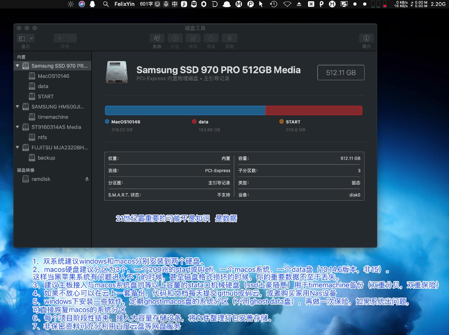 Gigabyte Z390 Master