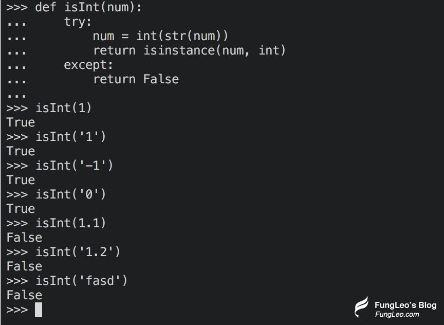"""判断""""字符串或数字""""是否是整数(包括负数)"""