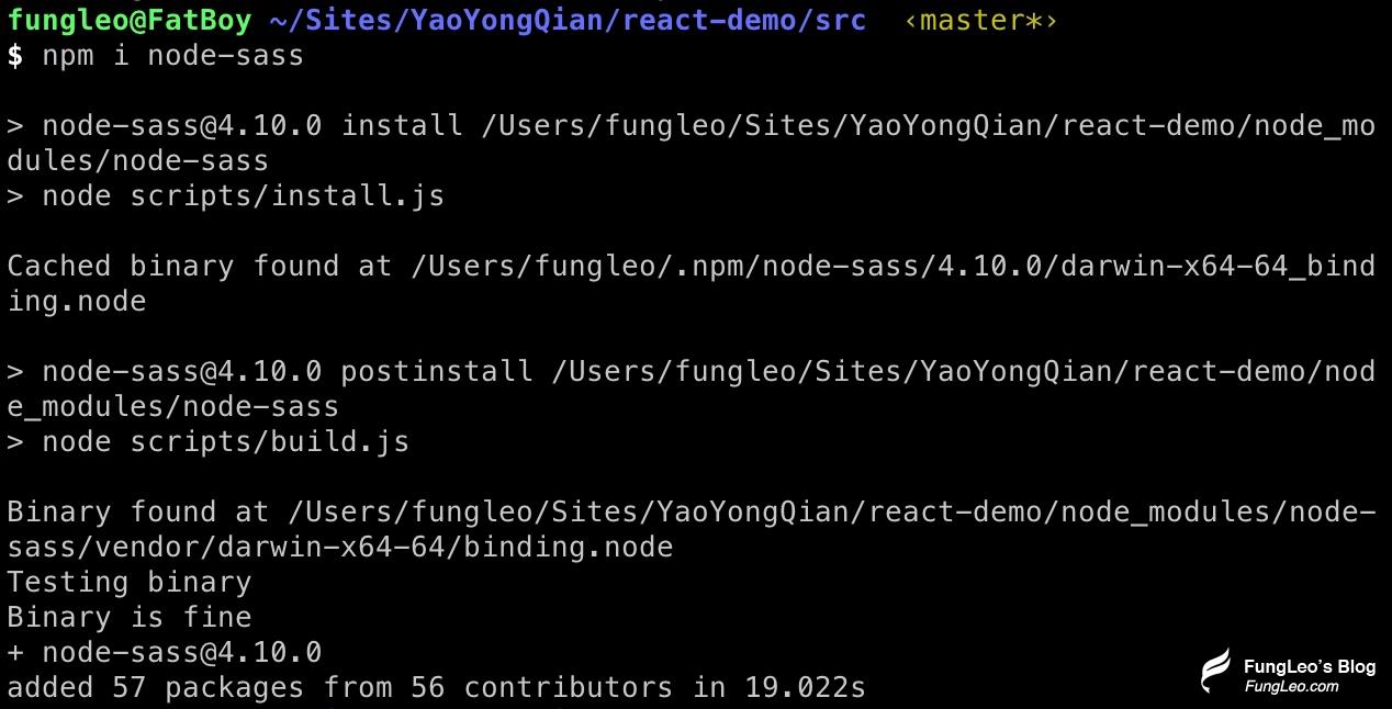 npm i node-sass