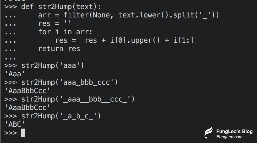 将下划线命名字符串修改为大驼峰命名字符串