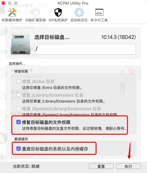 dell 7559 i7 安装mojave 10 14 3 - 江南小虫虫的博客- CSDN博客