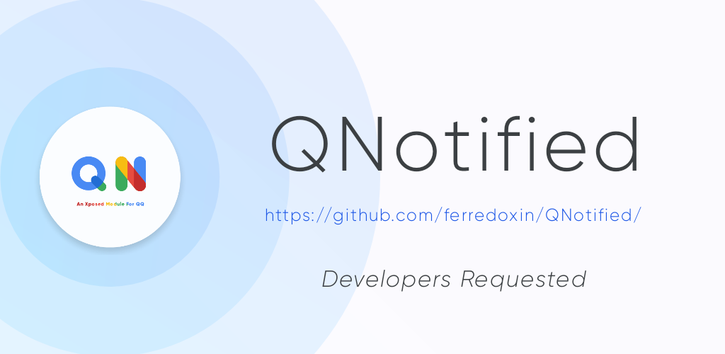 QNotified logo