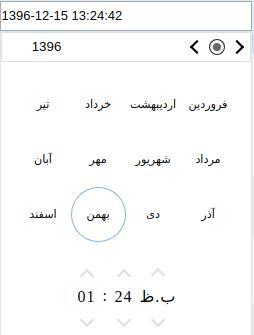 ng2-jalali-date-picker - npm