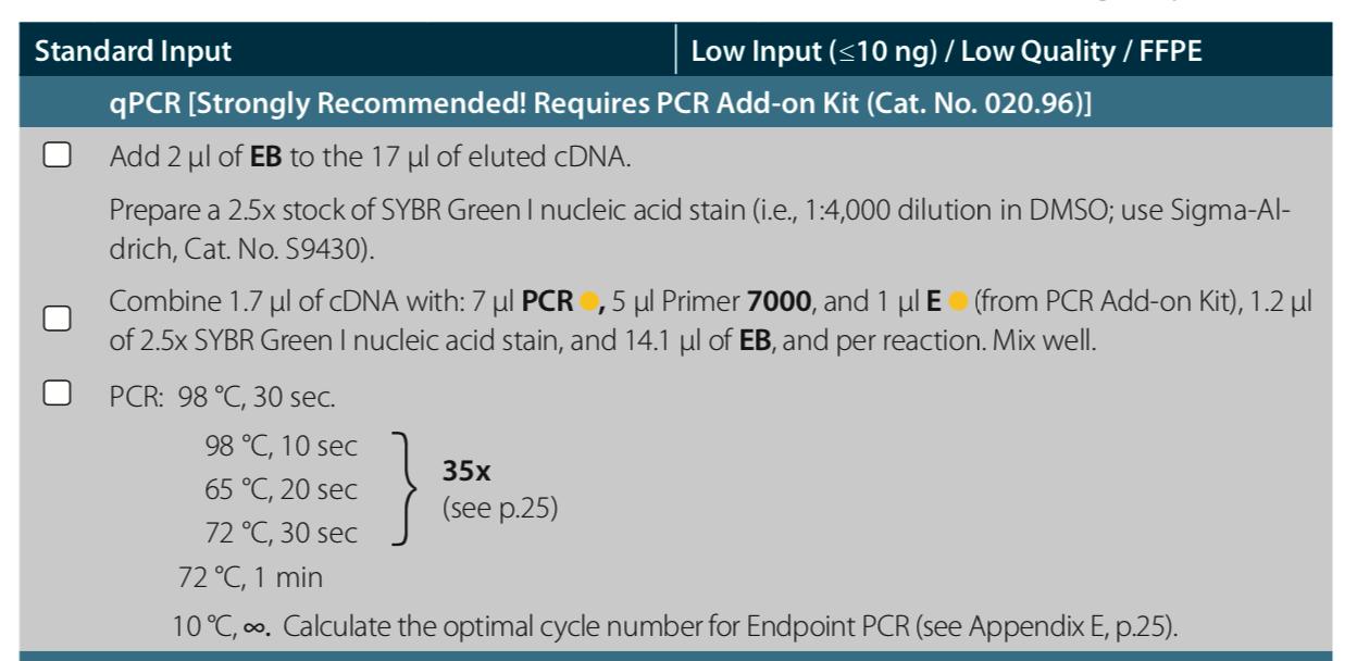 qPCR-protocol.png