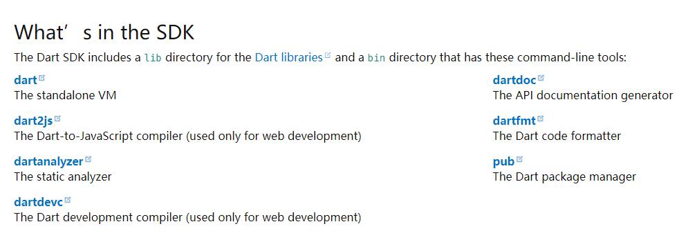 Dart Web SDK里包含的工具