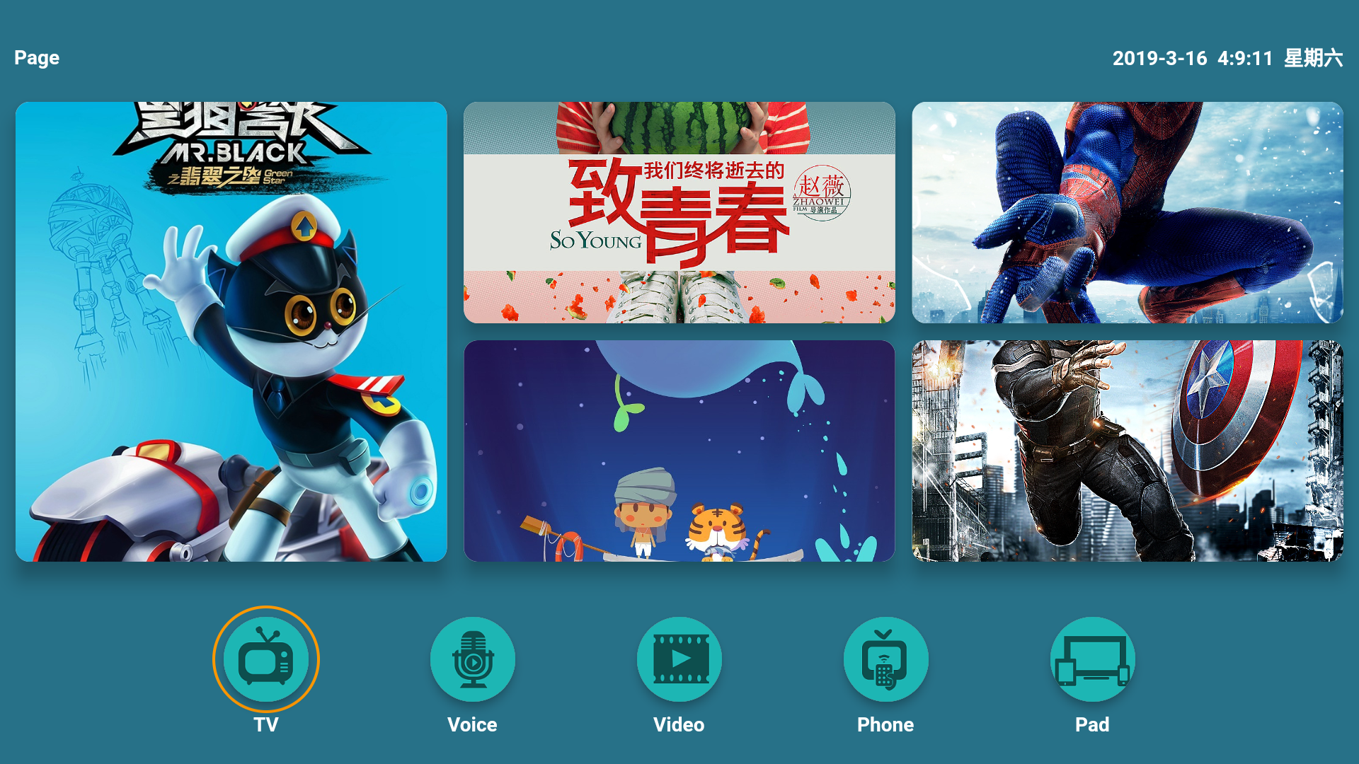 Flutter TV应用的开发尝试| Dart And Flutter中文站