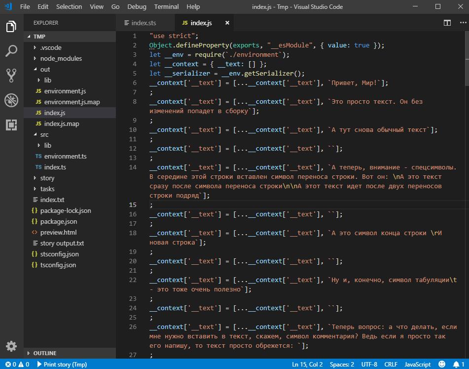 compiled javascript