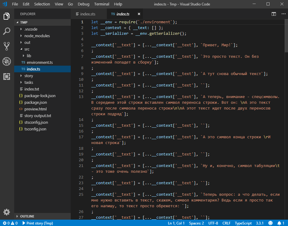 compiled typescript