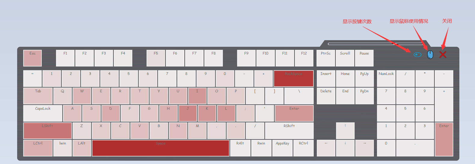 KMCount 1.0 键鼠统计