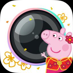 美人相机(*PRO*)v4.4.0破解版