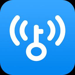 Wifi万能钥匙v4.3.21密码显示