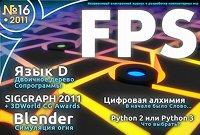fps16.jpg